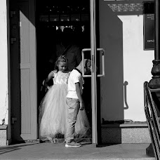 Wedding photographer Katerina Platonova (sescar). Photo of 22.07.2019