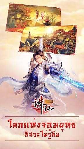 ZhuXian-u0e01u0e23u0e30u0e1au0e35u0e48u0e40u0e17u0e1eu0e2au0e31u0e07u0e2bu0e32u0e23 1.121.0 screenshots 5