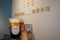 嗨茶 H!TEA 高醫創始店