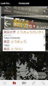 Yomiwa - Japanese Dictionary and OCR 3.5.1 (Premium)