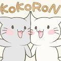 KoKoRoN