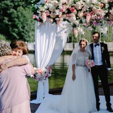 Wedding photographer Sergey Zinchenko (StKain). Photo of 27.11.2018