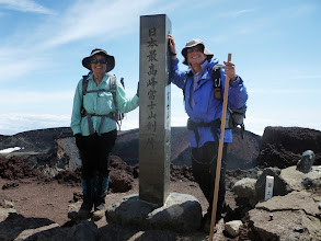 Photo: Top of Mt. Fuji, 3776m