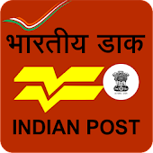 Indian Post Service