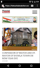 News Portal Himachal Pradesh screenshot thumbnail