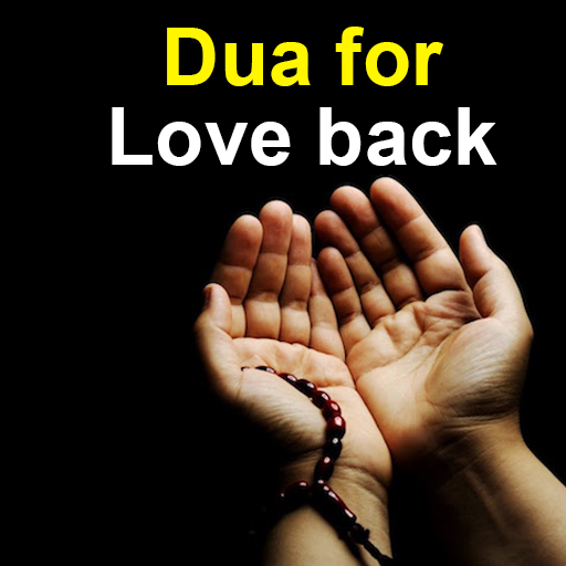 Wazifa For Love Back | Boyfriend/Husband Wazifa Android APK Download Free By Apps 24
