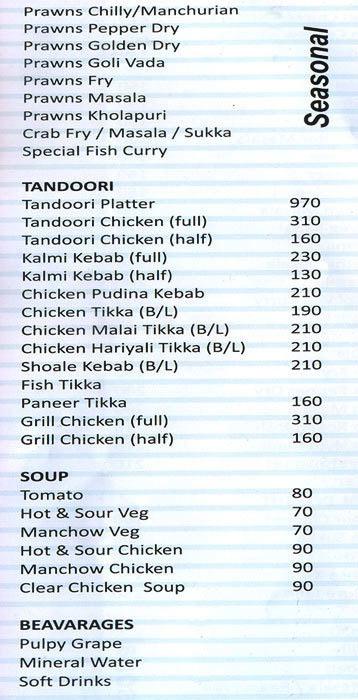 Bunt's Biriyani Paradise menu 2