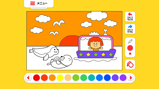 無料教育Appの幼児向け海のいきもので「ぬりえあそび」|記事Game