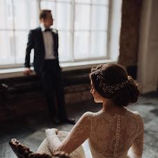 Wedding photographer Anna Elkina (moonrise). Photo of 27.02.2016