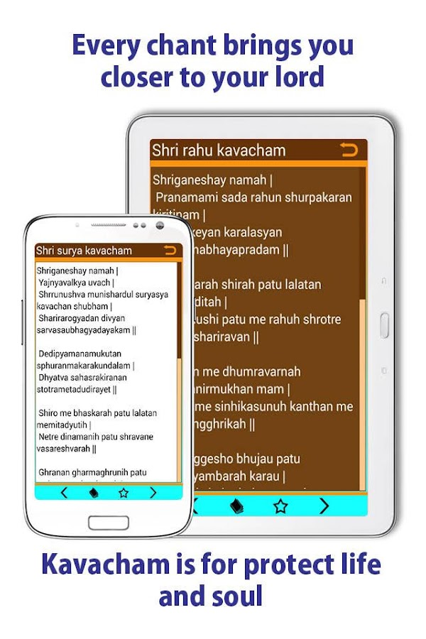 Kavach sangrah- screenshot