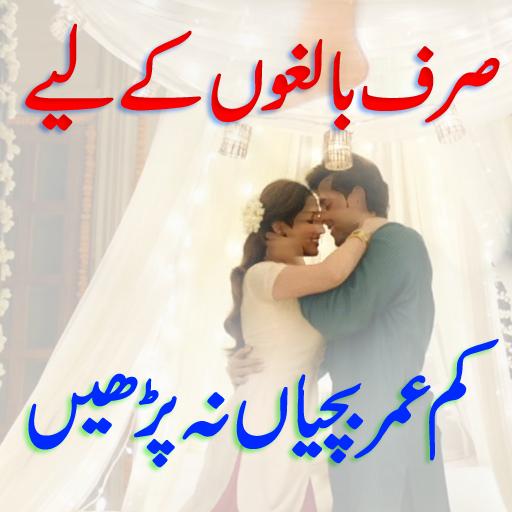 Sunnat-e-Mutahira-o-Mubashirat