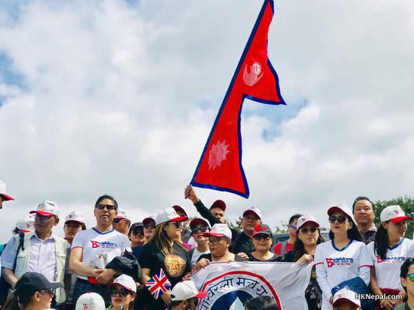 बेलायतमा हाइक फर नेपाल