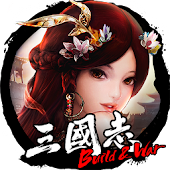 삼국지 Build And War