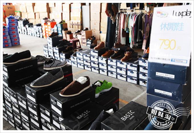 沃翔國際品牌聯合特賣-休閒鞋