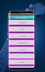 Songs of Karim Mansour - náhled
