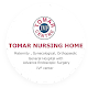 Tomar Nursing Home Download for PC Windows 10/8/7