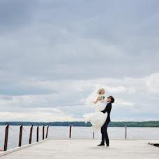 Wedding photographer Ekaterina Korchik (Delvitastudio). Photo of 05.07.2016