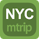 ニューヨーク旅行ガイド