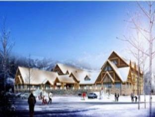 Horizon Resort & Spa Changbai Mountain