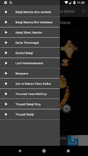 Tirupati Balaji Ringtones latest  screenshots 2