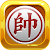 Chinese Chess - Xiangqi Master file APK Free for PC, smart TV Download