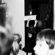 Свадебный фотограф Юлия Самойлова (julgor). Фотография от 22.11.2017