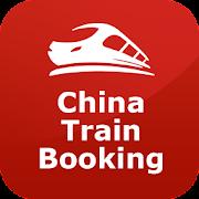 China Train Booking