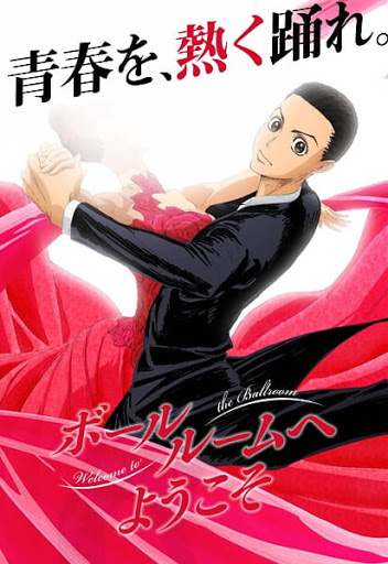 Ballroom e Youkoso (Welcome to the Ballroom) thumbnail
