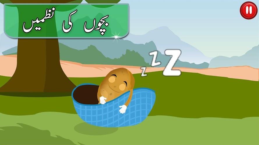 Download Children's Hindi poems - Kids Urdu Nzmen and Poems