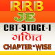 RRB JE CBT Stage 1 Math Chapter wise paper hindi APK