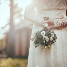 Wedding photographer Aleksandra Gavrina (AlexGavrina). Photo of 10.04.2018