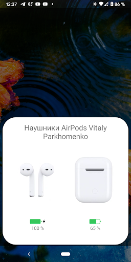 andropods - use airpods on android screenshot 1