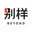 别样Beyond-北美华人购物神器
