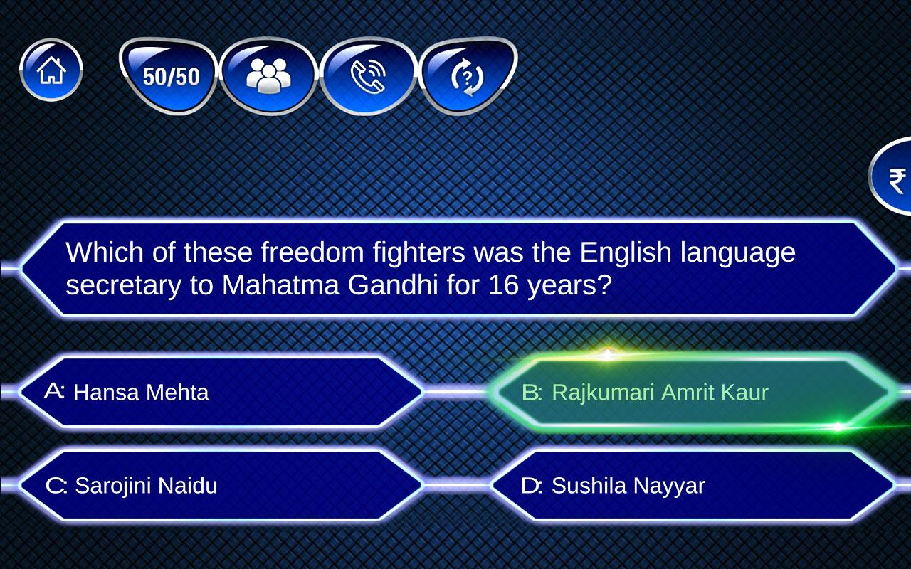 Crorepati India Quiz- screenshot