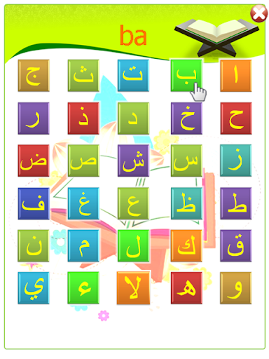 Edukasi Anak Muslim 6.8.3 screenshots 4