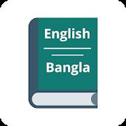 Bangla Dictionary - English To Bangla Dictionary