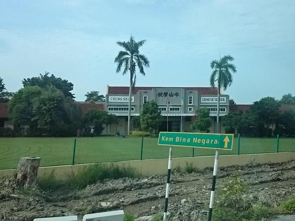 Kem Bina Negara pass by