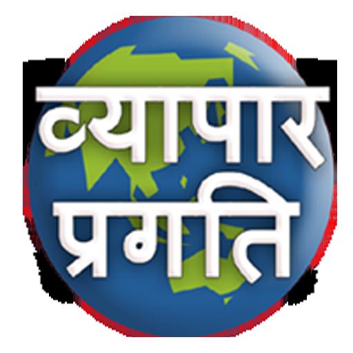 Vyapar Pragati Akola app (apk) free download for Android/PC/Windows