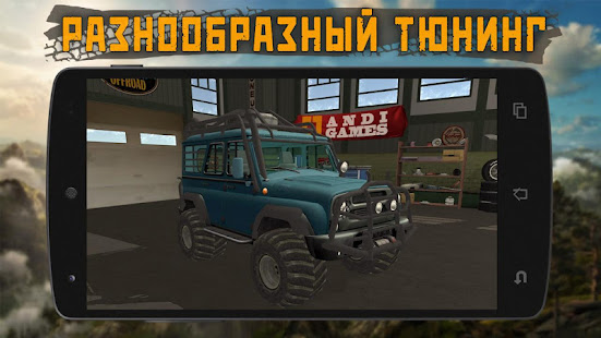 Dirt On Tires 2 Village v2.5 APK (Mod Unlocked) Data Obb Full