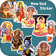 Download New God sticker For PC Windows and Mac