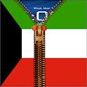 قفل الشاشة بالسوستة-علم الكويت icon