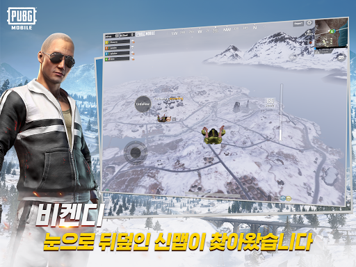PUBG MOBILE 0.10.0 screenshots 9