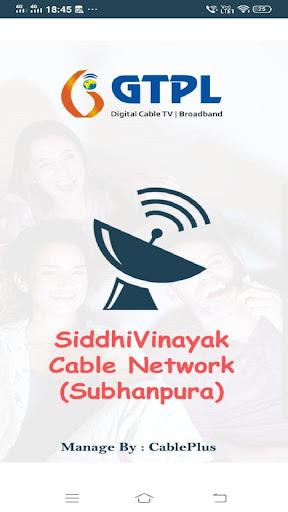 SiddhiVinayak Cable Network  -  Subhanpura 1.3 screenshots 1