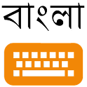 Lipikaar Bengali Keyboard icon