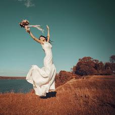 Wedding photographer Dima Kub (dimacube). Photo of 24.11.2015