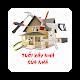 Xem tuổi xây nhà, sửa nhà for PC-Windows 7,8,10 and Mac