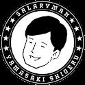 山崎シゲルカメラ