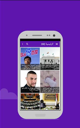 صدي البلد Sada El Balad TV