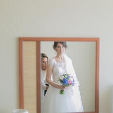 Fotografo di matrimoni Viktoriya Loginova (ApeLsinkaPro). Foto del 13.08.2016