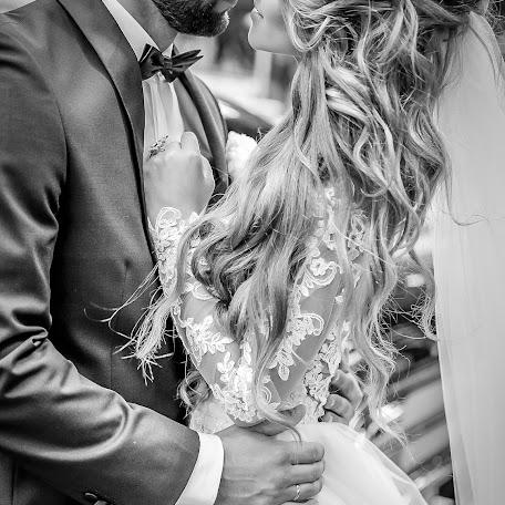 Wedding photographer Olga Rerich (orerich). Photo of 29.04.2017